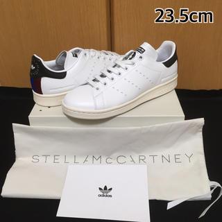 adidas by Stella McCartney - アディダス スタンスミス ステラマッカートニー 23.5cm