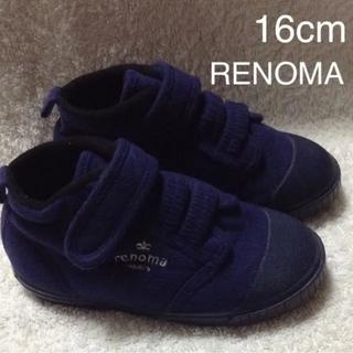 レノマ(RENOMA)の16cm  RENOMA キッズシューズ 紺色(スニーカー)