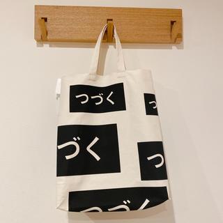 mina perhonen - 【新品★送料込】ミナペルホネン つづく展限定 トートバッグ エコバッグ
