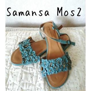 サマンサモスモス(SM2)の♪SM2 Samansa Mos2 サマンサモスモス 花モチーフサンダル(サンダル)