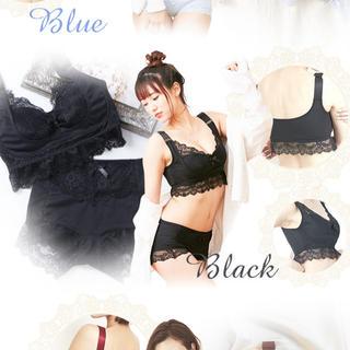 エレアリーナイトブラ ブラックM