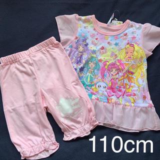バンダイ(BANDAI)の未使用☆トゥインクルプリキュア 光るパジャマ(パジャマ)