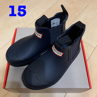 ハンター(HUNTER)のハンター HUNTER キッズ レインシューズ 長靴 レインブーツ 15 16(長靴/レインシューズ)