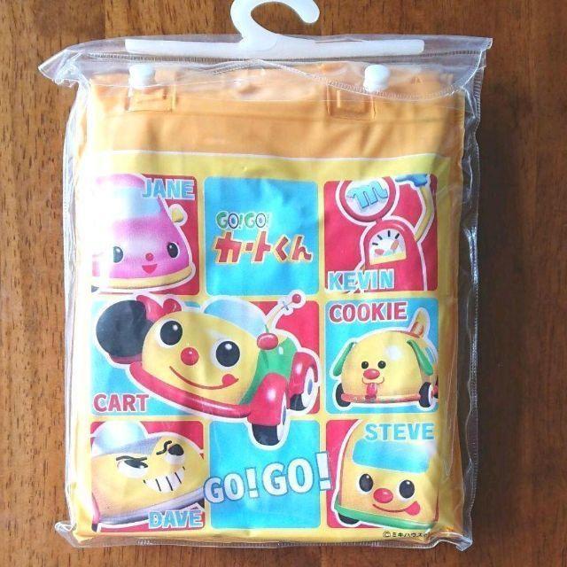 mikihouse(ミキハウス)のミキハウス カートくん レインコート 120 キッズ/ベビー/マタニティのこども用ファッション小物(レインコート)の商品写真