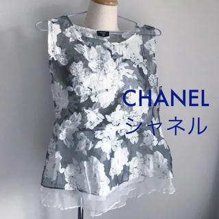 シャネル(CHANEL)のCHANEL☆シャネル ヴィンテージブラウス 花柄 ノースリーブ トップス(シャツ/ブラウス(半袖/袖なし))