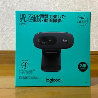 【訳あり】ロジクール ウェブカメラ C270n