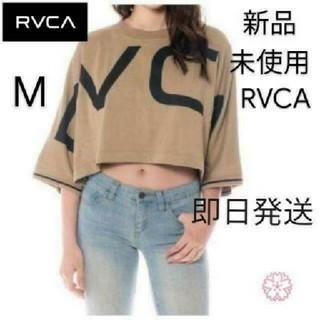 RVCA - 送料無料 RVCA Mサイズ ロンT レディース クロップド丈 ショート丈
