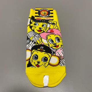 阪神タイガース 靴下