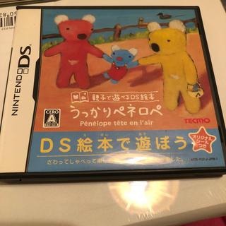 ニンテンドーDS - うっかりペネロペ DS 絵本で遊ぼう