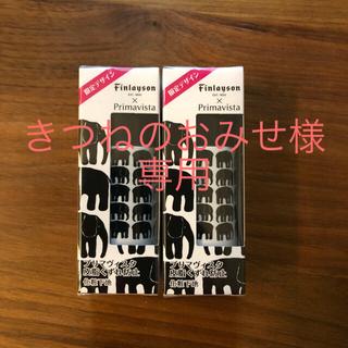 Primavista - 【2個セット】ソフィーナ プリマヴィスタ 皮脂くずれ防止 化粧下地  25ml