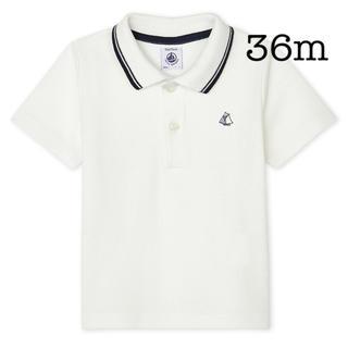 PETIT BATEAU - 新品未使用 プチバトー 36m 半袖ポロシャツ ベビー 白 ホワイト
