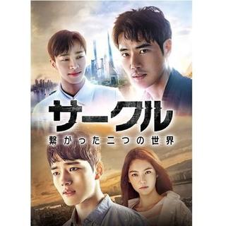 韓国ドラマ☆サークル☆Blu-ray(TVドラマ)