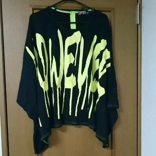 送料込ネオンイエローロゴシャツ3~4L(Tシャツ(長袖/七分))