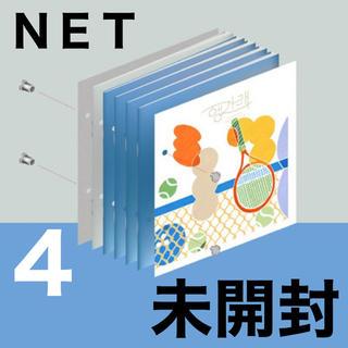 SEVENTEEN - 【ver.4 NET】SEVENTEEN セブチ ヘンガレ アルバム 未開封