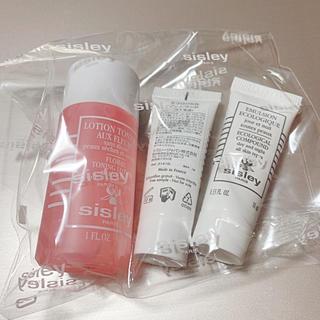 シスレー(Sisley)のチワ様専用〜シスレー化粧水&乳液(化粧水/ローション)