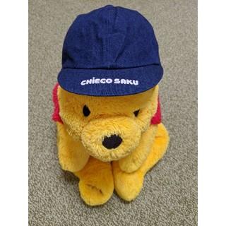 mikihouse - チエコサク デニムキャップ 帽子