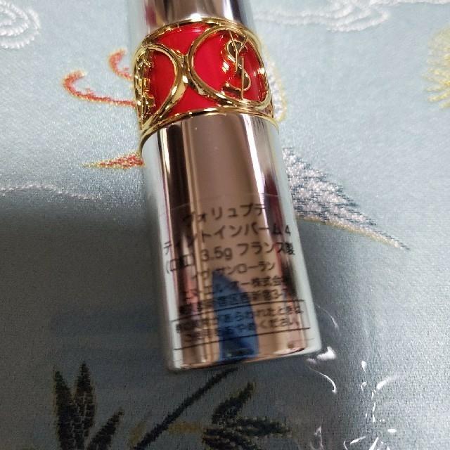 Yves Saint Laurent Beaute(イヴサンローランボーテ)のヴォリュプテ ティントインバーム 4 コスメ/美容のベースメイク/化粧品(口紅)の商品写真