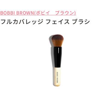 BOBBI BROWN - ボビイブラウンフルカバレッジフェイスブラシ