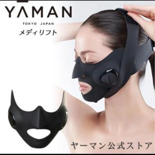 YA-MAN - YA-MAN ヤーマン メディリフト EP-14BB