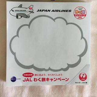 JAL(日本航空) - 日本航空  メモ