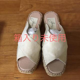 IENA - 箱入り未使用 gaimo ガイモ スエードクロスサンダル 38 IENA