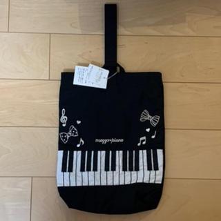 メゾピアノ(mezzo piano)のメゾピアノ★シューズバッグ★音符柄★新品(シューズバッグ)