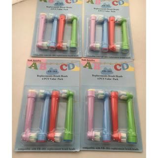 オーラルb 本体 歯ブラシ 替えブラシ 電動歯ブラシ (歯ブラシ/デンタルフロス)