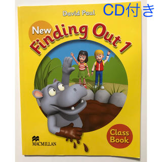NEW FINDING OUT 1:CB(洋書)