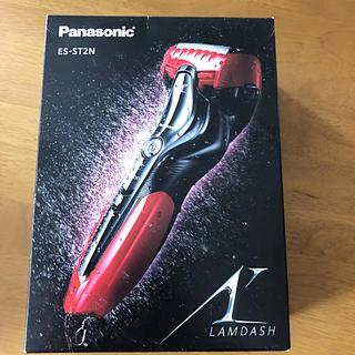 パナソニック(Panasonic)の〔新品 未使用〕Panasonic LAMDASH 電気シェーバーES-ST2N(メンズシェーバー)