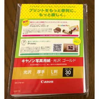 キヤノン(Canon)のキャノン 写真用紙 光沢 ゴールド 厚手 L版 30枚入(写真)