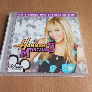 ディズニー(Disney)のシークレット・アイドル ハンナ・モンタナ3 サウンドトラック(その他)