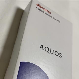 AQUOS - 【新品未使用】SHARP AQUOS sense3 SH-02M ライトカッパー
