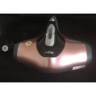 レイコップ BG-310JP PINK サイズ296W×328D×170H(掃除機)
