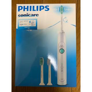フィリップス(PHILIPS)の新品 未開封 philips ソニッケアー ヘルシーホワイト HX6753/32(電動歯ブラシ)