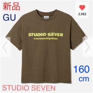GU - 【新品】GU★STUDIO SEVEN★ビッグT  オリーブ 160サイズ