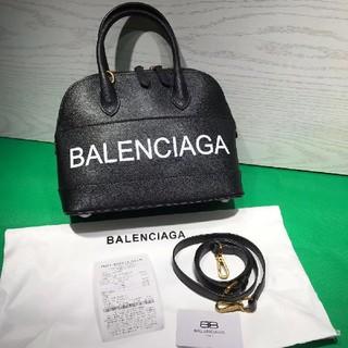 Balenciaga - Balenciagaバレンシアガ   ショルダーバッグ