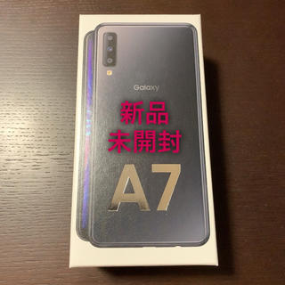 Galaxy - 新品 未開封 ギャラクシー A7 Galaxy 64GB ブラック