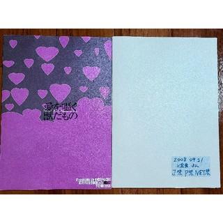 関ジャニ 同人誌 黒紫【31】(ボーイズラブ(BL))