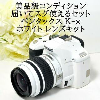 PENTAX - ★美品級&手振れ補正★届いてスグ使える★ペンタックス K-x ホワイト