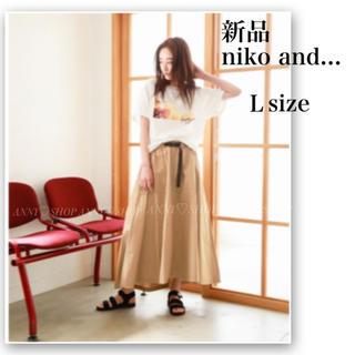 niko and... - 新品♡ニコアンド♡コットンアジャスト付きスカート♡ベージュ