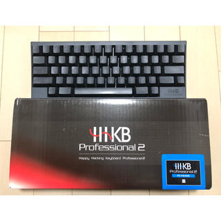 富士通 - HHKB Professional 2 PD-KB400B 墨