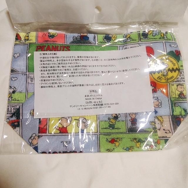 SNOOPY(スヌーピー)のスヌーピー ミニトート エンタメ/ホビーのおもちゃ/ぬいぐるみ(キャラクターグッズ)の商品写真
