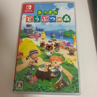 Nintendo Switch - あつ森 あつまれどうぶつの森