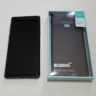 SAMSUNG - au Galaxy Note9 SCV40 ブラック 保護カバー付き