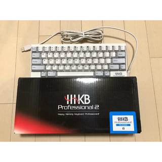 富士通 - HHKB Professional 2 PD-KB400W 白