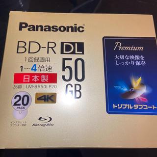 パナソニック(Panasonic)のPanasonic LM-BR50LP20  BD-R50GB  20枚(その他)