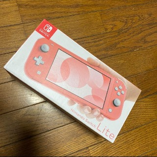 Nintendo Switch - 新品未使用 Nintendo Switch Lite コーラル