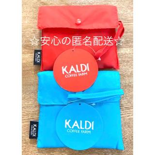 カルディ(KALDI)の1608☆ カルディ エコバック 青 赤 エコバッグ KALDY (エコバッグ)