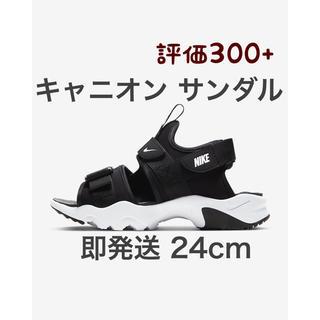 NIKE - ウィメンズ 24cm NIKE キャニオン サンダル CV5515-001 4o