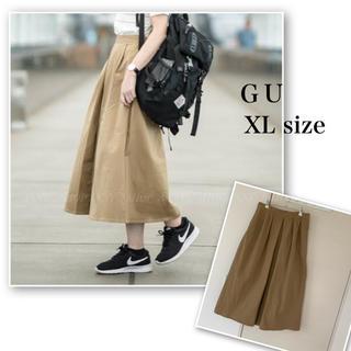 GU - ジーユー♡チノマキシスカート♡ベージュ♡ロングスカート♡大きいサイズ
